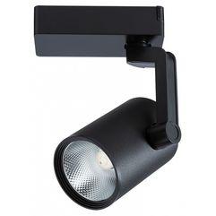 Светильник на штанге Arte Lamp Traccia A2331PL-1WH