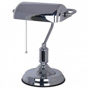 Настольные лампы для офиса
